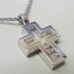 Chopard Happy Diamonds White Gold 79/4055 Cross