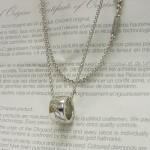 Chopard 18ct white gold diamond set pendant
