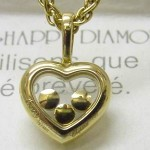 Chopard Happy Diamonds 79/4611-20 18ct Pendant